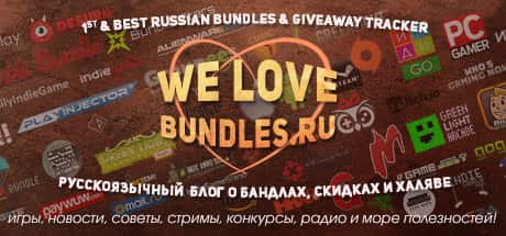 we love bundles